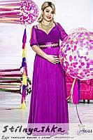 Красивое торжественное платье полубатал Роберта фиолет