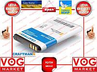 АКБ Craftmann Nokia BL-5CA 8500mAч