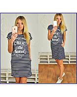 Платье туника женское
