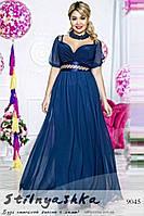 Красивое торжественное платье полубатал Роберта темно-синее