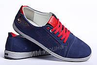 Спортивные туфли Tommy Hilfiger Allegro Blue