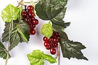 Искусственные гроздья винограда