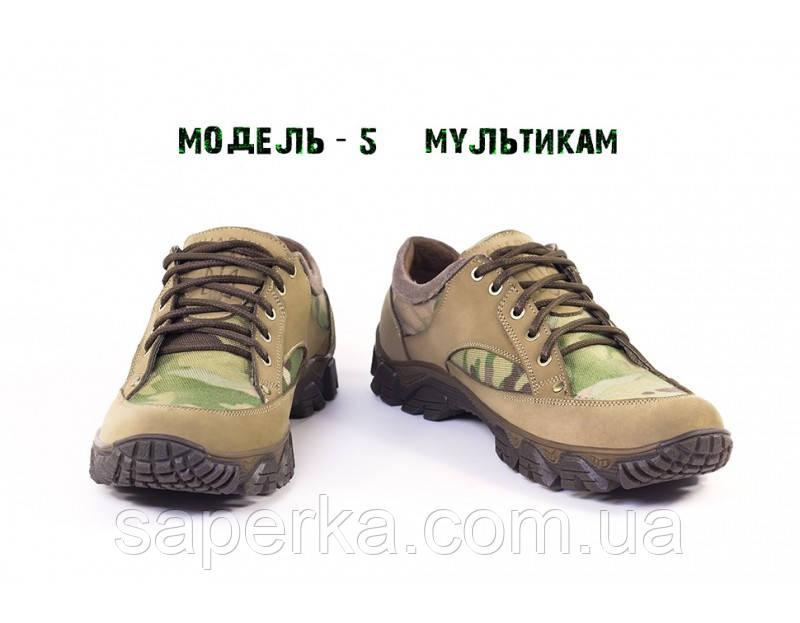 Тактические мужские кроссовки на мембране. Модель 5 мультикам