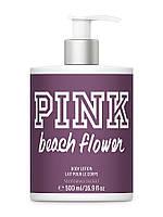 Лосьон  Pink Victoria's Secret Beach Flower, 500 мл, оригинал из США