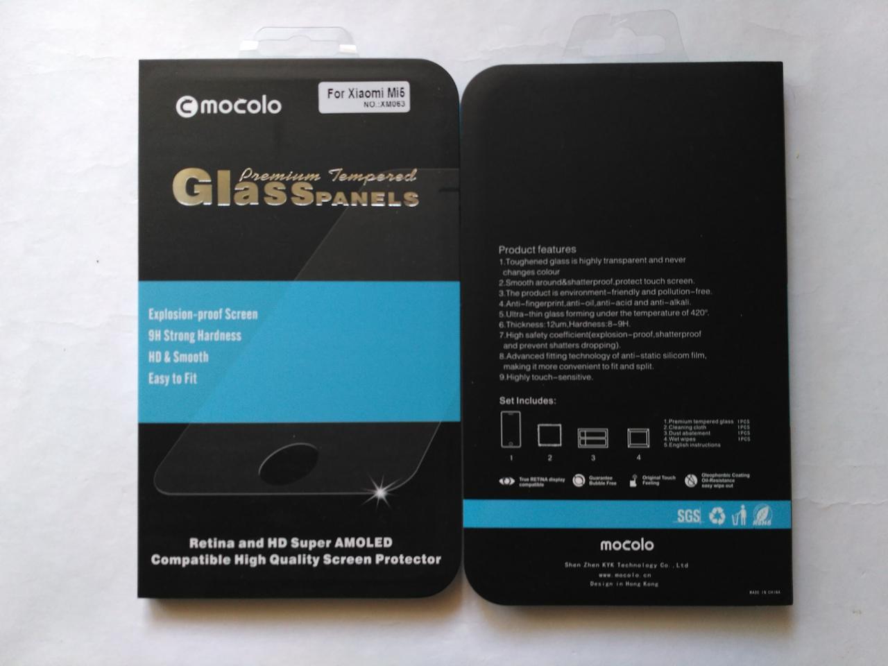 Защитное стекло Mocolo для Xiaomi Mi5