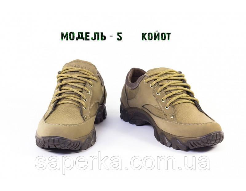 Тактические мужские кроссовки на мембране. Модель 5 кайот