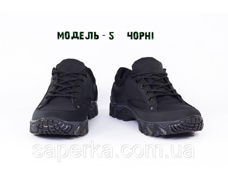 Тактические мужские кроссовки на мембране. Модель 5 черный