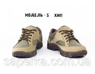 Тактические армейские кроссовки на мембране. Модель 5 хаки, фото 2