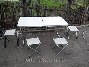 Алюминиевый Набор мебели для пикника, фото 2