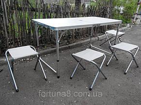 Алюминиевый Набор мебели для пикника, фото 3