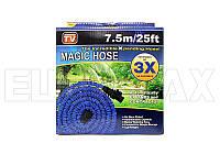 Поливочный шланг Magic Hose 7,5м/25ft steel