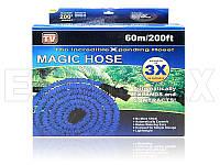 Поливочный шланг Magic Hose 60,0м/200ft steel