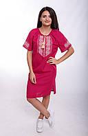 Вышитое женское платье «Родючість красная»