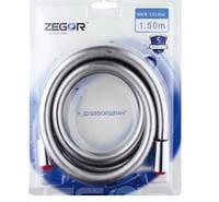 Шланг для душа 1.5 м.ZEGOR WKR-014 (силикон)