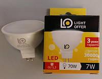 LED лампа LightOffer 7W MR16 G5.3 4000K