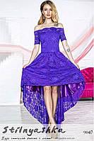 Вечернее платье Каскад фиолет