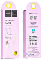 Кабель USB Hoco X1 Rapid Charging Cable Type-C 1M White