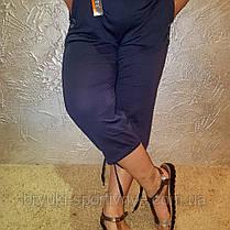Бриджі жіночі трикотаж - великі розміри, фото 2