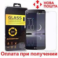 Закаленное защитное стекло LG Fino dual