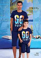 Детский комплект футболка+шорты для мальчика Турция. VOGUE 35002. Размер 8-9 лет.