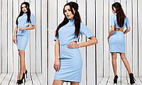 Красивое модное короткое  женское молодежное голубое платье с вырезом на спине 2017