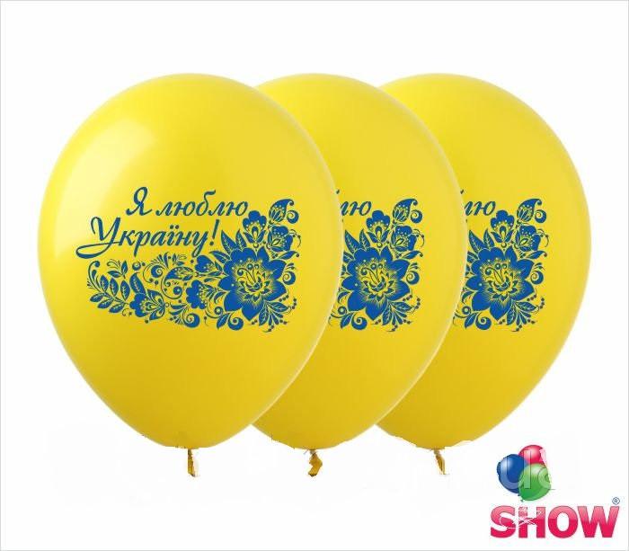 """Воздушные латексные шары желтые Украина 12"""" 30 см TM Show"""