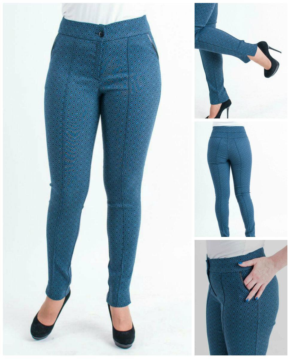 Стильні жіночі брюки. 44-56