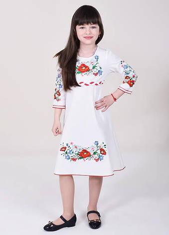 Сукня дитяча вишита біла