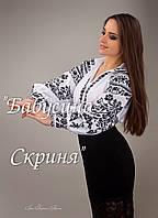 Заготовка Сокальської жіночої сорочки для вишивки нитками/мікрорубкою БС-91, фото 1