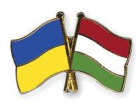 Трансфер в Венгрию (Харкань)