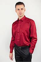 Классическая бордовая рубашка