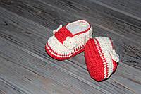 Вязаные детские пинетки для новорожденных
