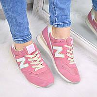 Кроссовки женские New Balance розовые натуральная замша, спортивная обувь