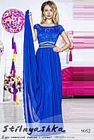 Торжественное платье в пол Изольда индиго