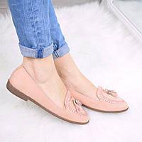 Туфли лоферы женские Кисточки пудра замша, женская обувь