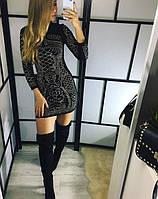 Платье-мини женское BALMAIN с узорами из страз ✨,магазин стильной одежды