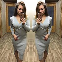 Платье женское ЛЮРЕКС D&G с разрезом спереди,магазин стильной одежды