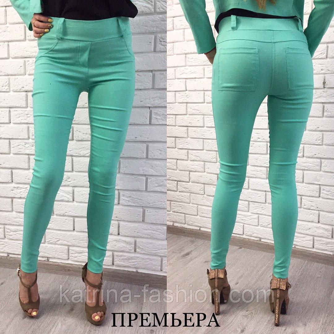 0054f71df5ea Женские модные цветные джинсы (Турция) (много расцветок)