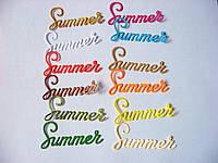 Набор высечек из бумаги и картона. Summer, лето, 20 штук, 21х51 мм