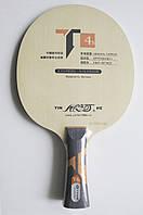 Yinhe Milkyway T4S основание ракетка настольный теннис