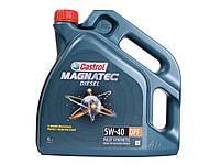 Моторное масло Castrol Magnatec Diesel DPF 5w40 4л.