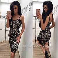 Платье женское кружевное SELF PORTRAIT с подкладом nude,магазин стильной одежды