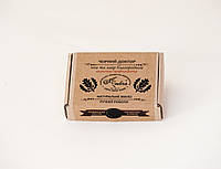Натуральное мыло холодной варки Чорный доктор, 100 г, Амбра