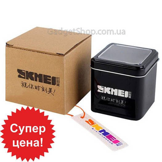 Оригинальная коробочка SKMEI для часов, коробка, упаковка