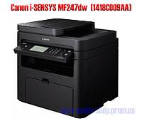 Canon i-SENSYS MF247dw (1418C009AA)