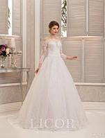 Свадебное платье 16-514