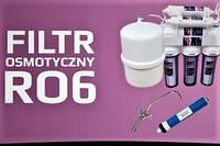Фильтр для очистки воды - система обратного осмоса RO 6 + 11 фильтров в подарок.