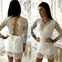 Платье женское гипюровое с открытой спинкой белое,магазин стильной одежды
