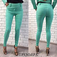 Женские модные цветные джинсы (Турция) (много расцветок)