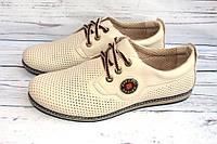 Мужские летние кожаные туфли бежевого цвета М9П